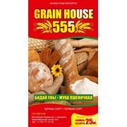 Мука Grain House-555 первого сорта 25 кг фото