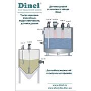 Датчики уровня зерна DINEL (Приборы для измерения уровня сыпучих материалов) фото