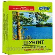 Шунгит природный фильтр 500гр. фото