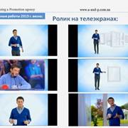 Создание и размещение видеороликов, рекламы на телевидении Украины Телевизионная реклама фото
