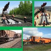 Материалы верхнего строения железнодорожных путей фото