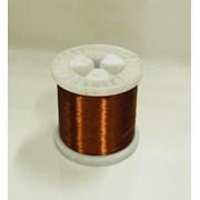 Эмальпровод обмоточный медный ПЭТ-155 0,28 мм фото