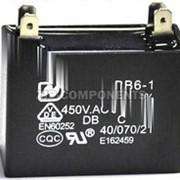 Конденсатор 6 мкф/450в фото