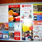 Реклама в лифтах г.Актобе!!! фото