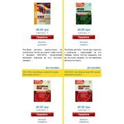 Продажа книг фото