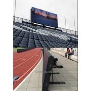 Спортивные информационные табло фото
