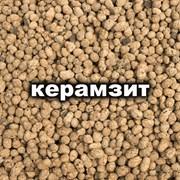 Керамзит фр.10-16 (4-16) фото