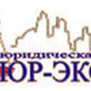 Закрытие предприятий в Николаеве фото