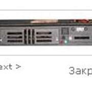 Серверный корпус 1U F 250Вт, Габариты: 525 х 485 х 44 мм. фото