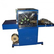 Автоматическое обёрточное оборудование Модель АЦ-30 фото