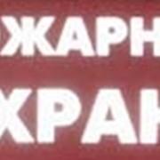Эмблемы и надписи из светоотражающего материала фото