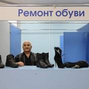 Ремонт обуви. фото