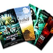 Плакаты А3 1000 шт. фото