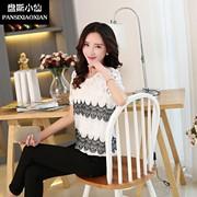 Блузка 45088479473 фото