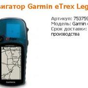 Туристический GPS навигатор Legend H фото