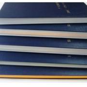 Твердый переплет диплома, курсовой работы, диссертации, бухгалтерские документы, проекты, альбомы, каталоги продукции, медицинские карточки. фото