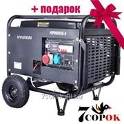 Дизельный генератор Hyundai HY 9000SE-3 фото