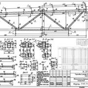 Проектирование строительных металлоконструкций фото