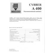 Анионит CYBBER A-400 фото