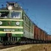 Грузоперевозки железнодорожные по Украине и международные фото