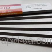 Строгальный фуговальный нож по дереву HPS 640*35*3 640х35х3 HPS64035 фото