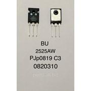 Транзистор BU2525AW оригинальный фото