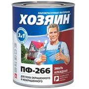 Эмаль ПФ-266 для пола Хозяин ТУ 2312-002-50950356-2004 фото