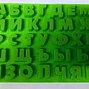Форма силиконовая Алфавит фото