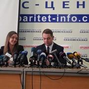 Организация и проведение пресс-конференций фото