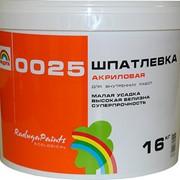 "Шпатлевка ВДАК ""Радуга 0025"" 1,5 кг фото"