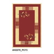 Ковёр от SAG Aladdin AH2270_PC73 фото