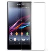 Защитное Стекло на Sony Xperia Z3 D6603 Тонкое толщиной 0.26 мм гладкие стороны и углы 2.5D фото