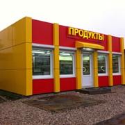 Продуктовый торговый павильон UNIT A 04 (8х4,9х3,5м) фото
