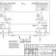 Проектирование объектов электроснабжения фото