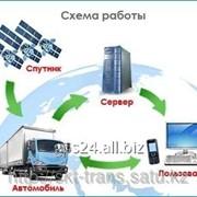 Система GPS/Глонасс мониторинга автотранспорта и контроль топлива фото