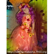 Платье Королева Осени фото