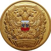 Медали сувенирные фото