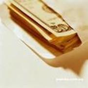 Микрокредитование физических лиц. Винница. фото