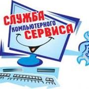 Ремонт ПК в Алматы, Диагностика компьютеров в Алматы, Ремонт компьютера алматы. фото
