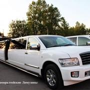 Прокат, аренда лимузинов фото