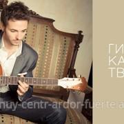 Обучение игре на гитаре. фото