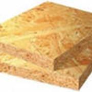 Плита ОСП-3 Кроношпан 2500х1250, толщины от 9 до 25 фото