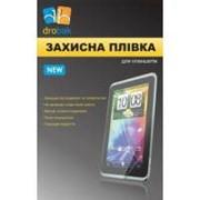 "Пленка защитная Drobak для Lenovo IdeaTab A5500 8"" (501447) фото"