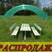 Беседка дачная Агро Солнечная на 8,12,14 человек фото