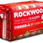Утеплитель ROCKWOLL в ассортименте фото