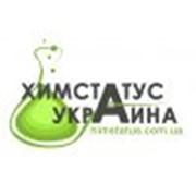 Никель азотнокислый (6-водн.) ч 10127 фото