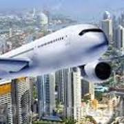 Выбор оптимального маршрута авиаперевозки грузов и авиакомпании фото