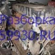 Двигатель D12D420 EC01 20440501 / Volvo FH12 фото