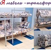 Диван - двухъярусная кровать DUO фото