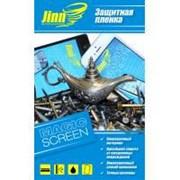 Пленка защитная JINN надміцна Magic Screen для Sony Xperia ZR C5502 / C5503 (двос (Sony Xperia ZR front+back) фото